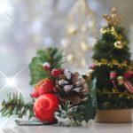 欧米ではクリスマスにチキンを食べない?海外のクリスマスの過ごし方